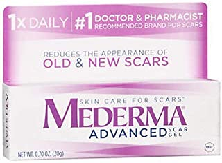 Mederma Advanced Skin Care Gel 20 g (2 pack)