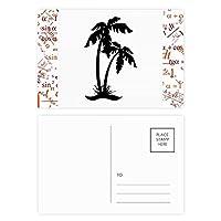椰子の木のシルエットのブラック・ビーチ 公式ポストカードセットサンクスカード郵送側20個