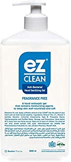 Avalon Pharma EZ CLEAN Sanitizer Gel bag - 1000 ml