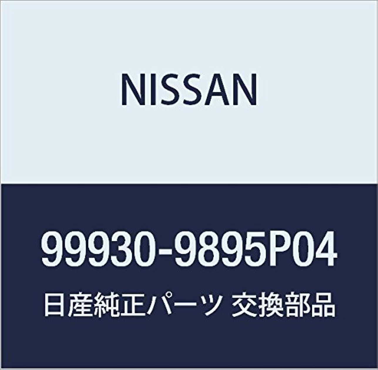 吸収する急降下賢いNISSAN(ニッサン)日産純正部品ルーフラック エクステンション 99930-9895P04