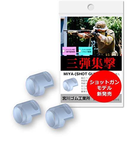 宮川ゴム [国産] ショットガン 専用 「 SHOT GUN HERO 」 シリコン 硬度 40 チャンバー パッキン 製品保証6か月 (3個入り) SL40_SHOTGUN_FBA