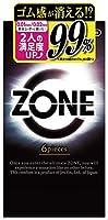 【3個セット】 コンドーム ZONE ゾーン (6個入)×3個セット