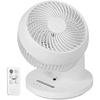 iimono117 サーキュレーター 24畳 360度回転 自動首振り リモコン タイマー 付 / 静音 真上 送風機 扇風機 部屋干し 洗濯 浴室乾燥 (ホワイト)