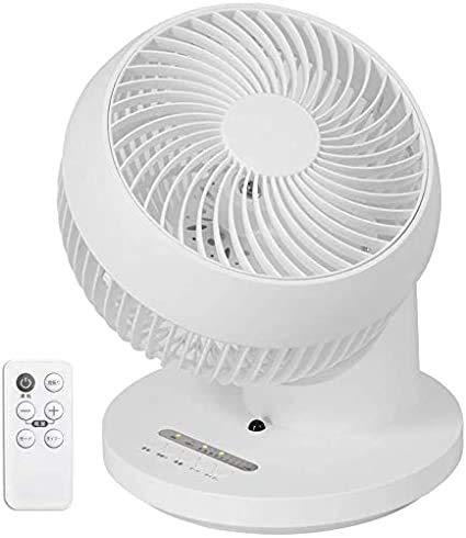 iimono117 サーキュレーター 24畳 360度回転 自動首振り リモコン タイマー 付 静音 真上 送風機 扇風機 部屋干し 洗濯 浴室乾燥 (ホワイト)