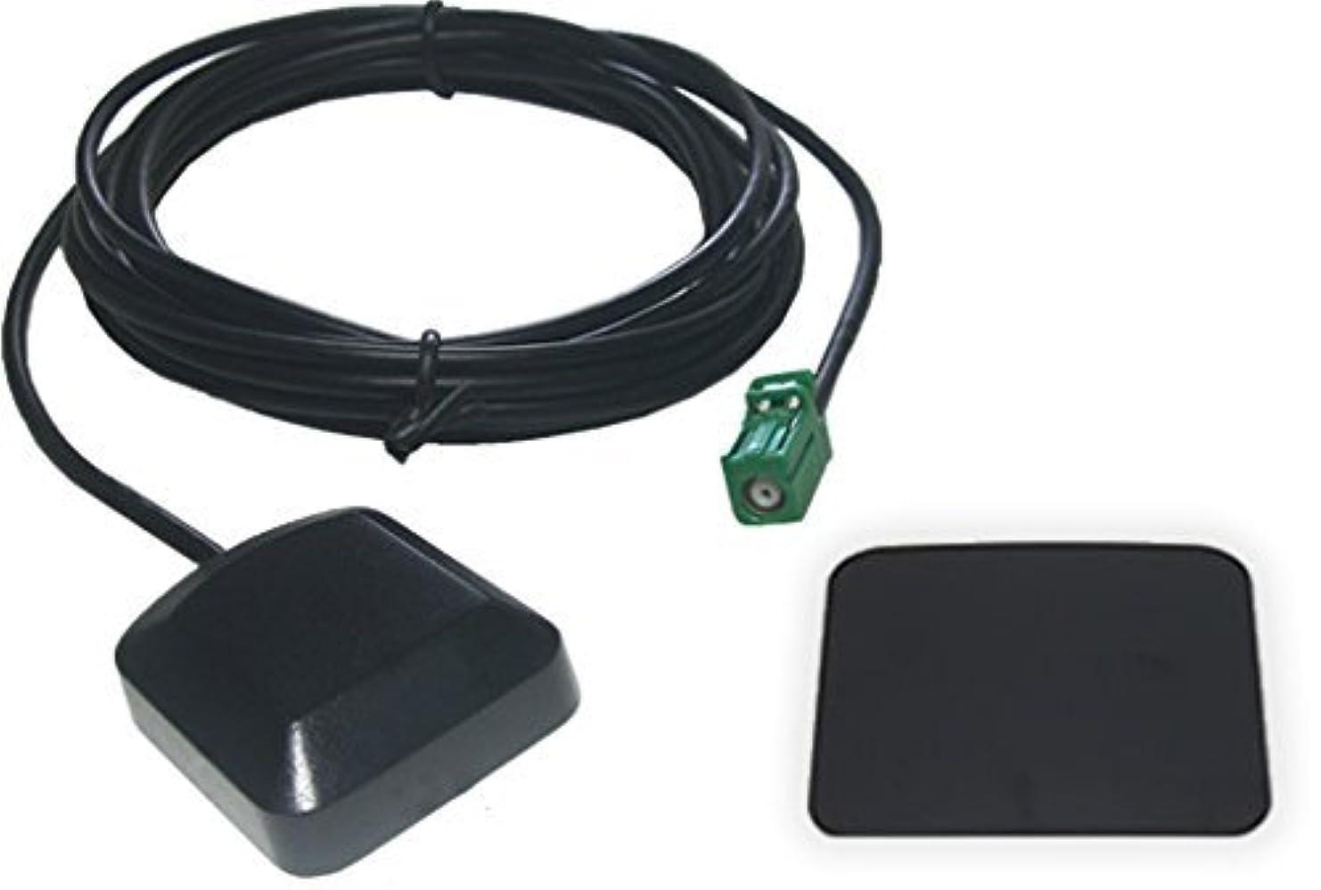 タンパク質同一の変装AVIC-VH9990 対応 カロッツェリア GPSアンテナ + GPSプレート セット 【低価格なのに高感度】