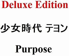 デラックスエディション 【早期購入特典あり】 少女時代 テヨン Purpose 2nd ソロ アルバム ( 韓国盤 )(初回限定特典5点)(韓メディアSHOP限定)