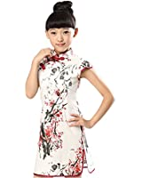 Suimiki Traditional Cheongsam Outfit Chinese Floral Qipao for Girls A,160