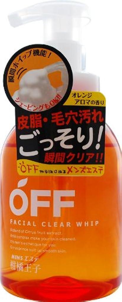 無礼に肖像画ソフィー柑橘王子 フェイシャルクリアホイップN 360ML