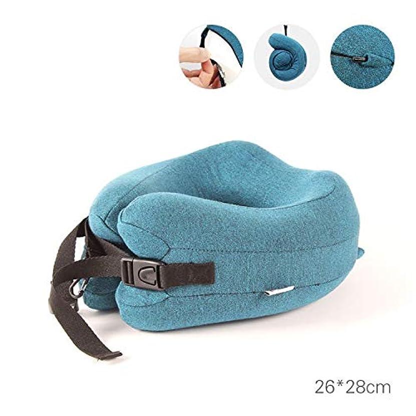 六月シュガー手数料NOTE 創造的な思い出の綿のU字型の枕と旅行枕首保護枕睡眠と折りたたみすることができます空気旅行枕