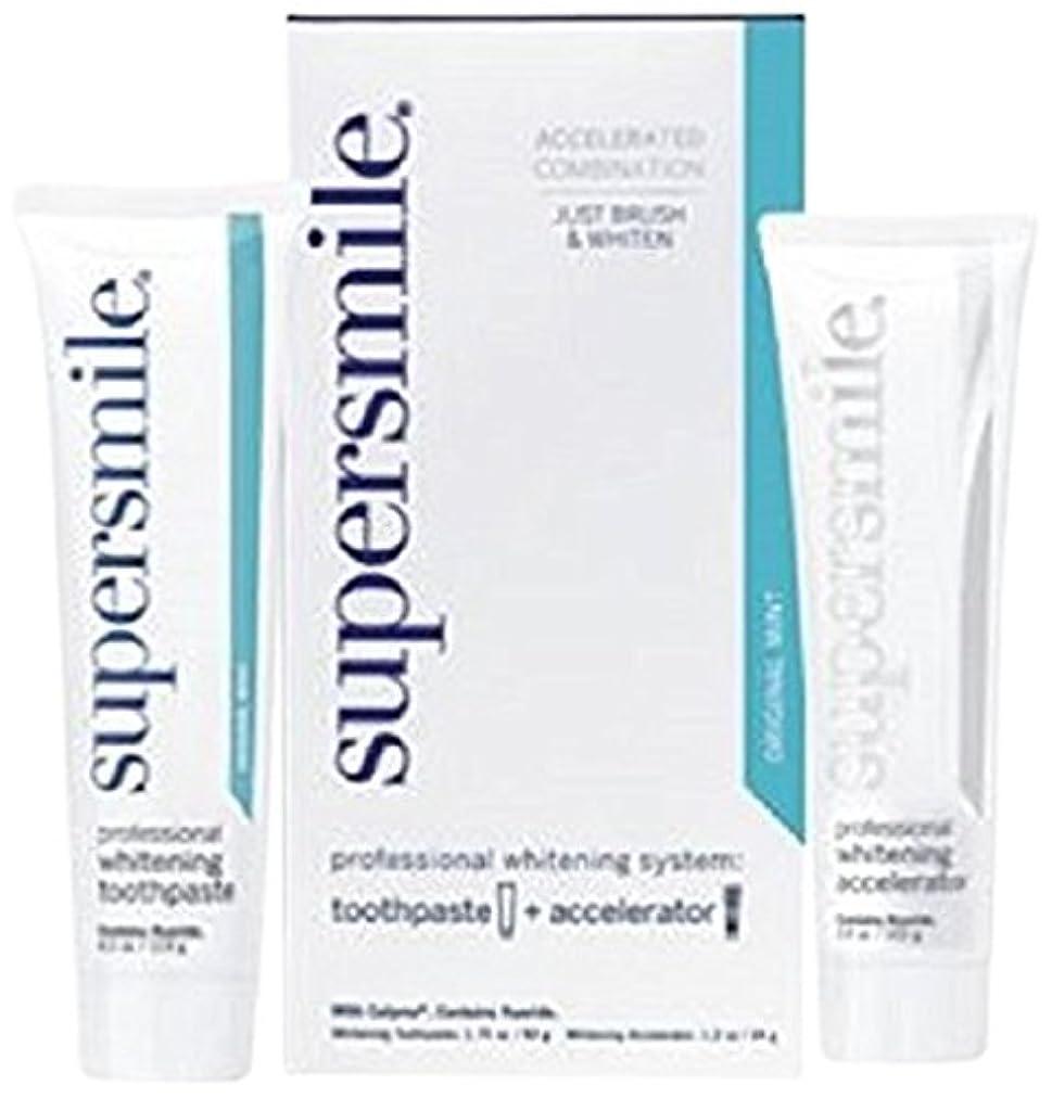 保安モードビームSupersmile Professional Whitening System: Toothpaste 50g/1.75oz + Accelerator 34g/1.2oz - 2pcs by SuperSmile
