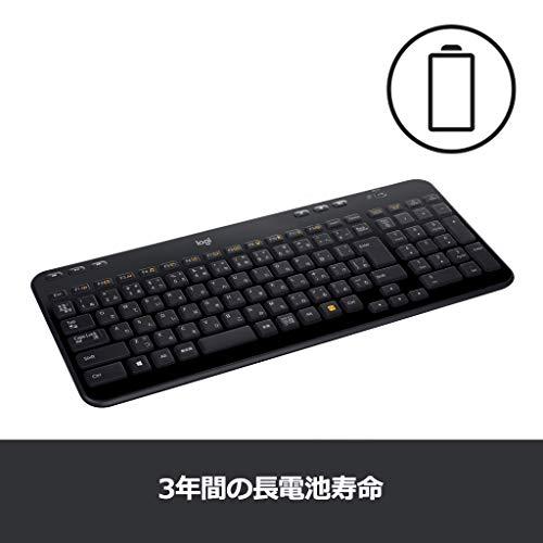 『ロジクール ワイヤレスキーボード K360r キーボード ワイヤレス 静音 無線 薄型 小型 テンキー付 Unifying 国内正規品 3年間無償保証』の6枚目の画像