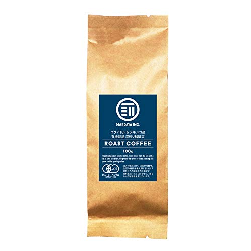 有機栽培 オーガニック ロースト コーヒー 豆 100g 国内 自社焙煎 深煎り ミル用 有機JAS認定 珈琲 深みのあるコクとほのかな酸味