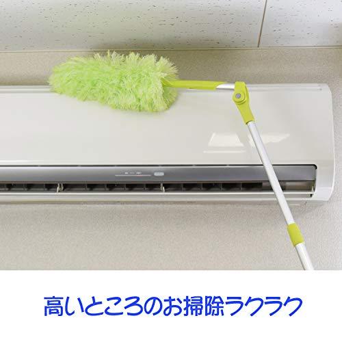 ファイン 掃除 モップ ほこり 取り 曲がる ロングモップ グリーン 高い場所のお掃除に FIN-633GR