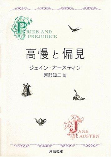 阿部知二 おすすめランキング (375作品) - ブクログ