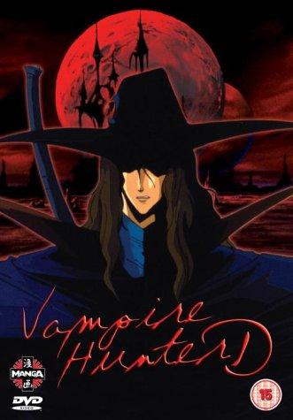 Vampire Hunter D [DVD]