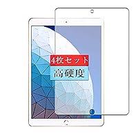 4枚 Sukix フィルム 、 iPad Air 3 (第3世代 2019 年 発売モデル) 向けの 液晶保護フィルム 保護フィルム シート シール(非 ガラスフィルム 強化ガラス ガラス ) new version