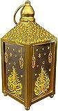 Ramadan - Farol LED colgante Ramadán, decoración de vacaciones, iluminación de hierro forjado, luz nocturna blanca cálida holográfica 3D, decoración para fiestas en casa (tuba dorada)
