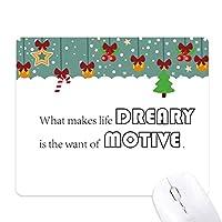 スローガンは、どんな人生を退屈にしたい動機の ゲーム用スライドゴムのマウスパッドクリスマス