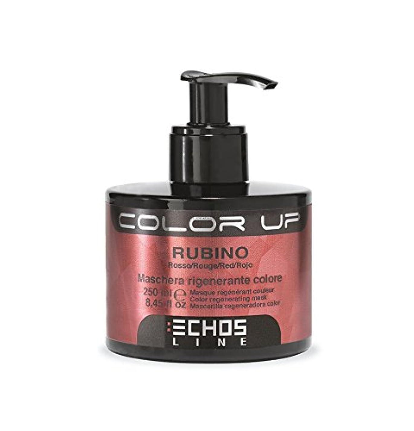 不安定貞有益なEchosline Color Up Rojo 250ml 250ml