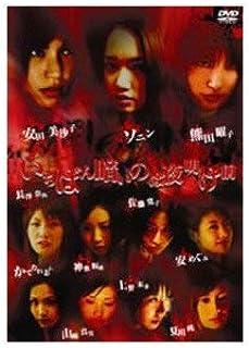 いちばん暗いのは夜明け前 DVD-BOX