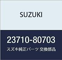 SUZUKI (スズキ) 純正部品 ケーブルアッシ クラッチ ジムニー 品番23710-80703