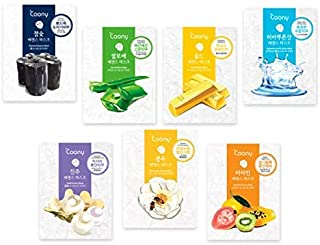 Coony Set of 5 Skin Brightening And Firming Korean Sheet Mask - Includes Charcoal Mask, Gold Mask, Aloe Mask, Pearl Mask, Collagen Mask