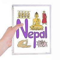 ネパールの国家の象徴のランドマークのパターン 硬質プラスチックルーズリーフノートノート