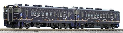 TOMIX Nゲージ 道南いさりび鉄道キハ40 1700形 ながまれ号 セット 98022 鉄道模型 ディーゼルカー