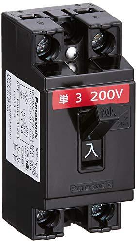 パナソニック(Panasonic) 安全ブレーカ HB型 BS2022