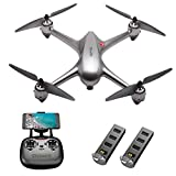 XFUNY MJX Bugs 2 SE GPS Drone 1080P 5G WiFi Camera Record Video App Operation iOS Android 1-Key RTH Altitude Hold Track Flight Headless Brushless Motor 2 Battery, Suitable for Beginner