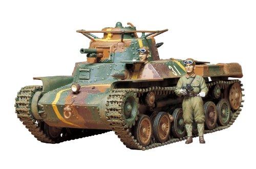 Tamiya 35075 1/35 Modello Japanese Tank Type 97 [Importato dal Giappone]