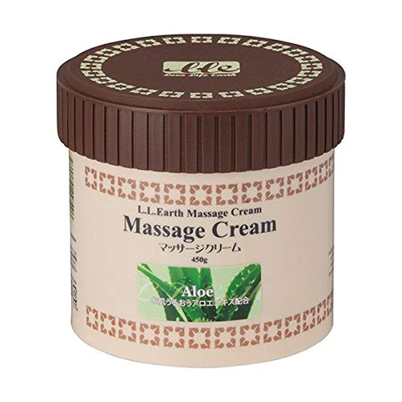 敬な肯定的部分的にLLE ミネラルマッサージクリーム 業務用 450g (アロエ) マッサージクリーム エステ用品 サロン用品 リラクゼーション