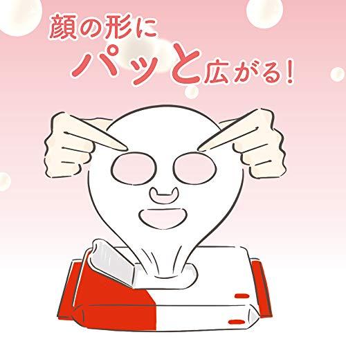 サナ『なめらか本舗モイストシートマスクN』