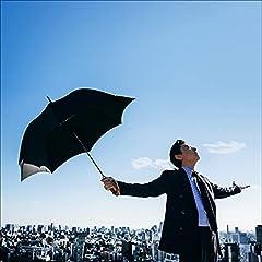桑田佳祐「SMILE〜晴れ渡る空のように〜」のCDジャケット