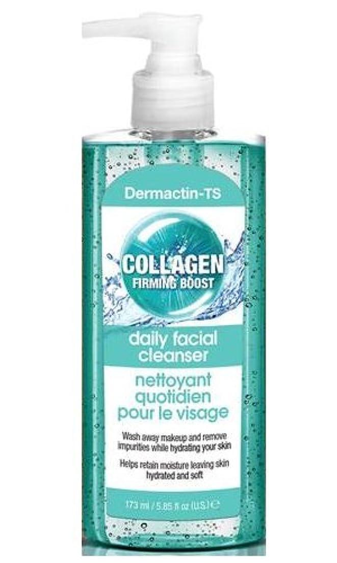 重要性くさびバンドルDermactin-TS コラーゲンデイリーフェイシャルクレンザー (並行輸入品)