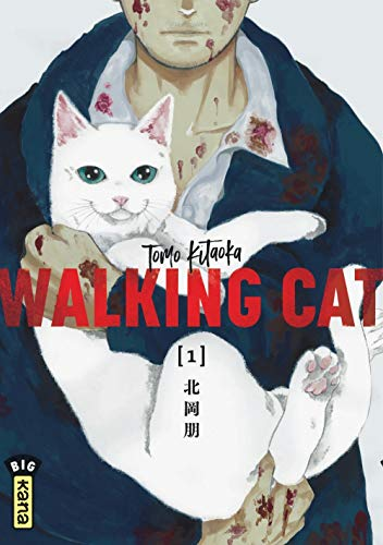 Walking Cat Edition simple Tome 1