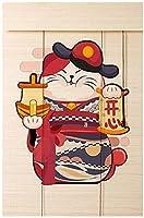 プリントさんの竹ローラーブラインド、環境に優しい カーテン、ラッキー猫の装飾的なシャッター、寿司レストランのパブリビングルーム (Color : Type A, Size : 60X160cm)