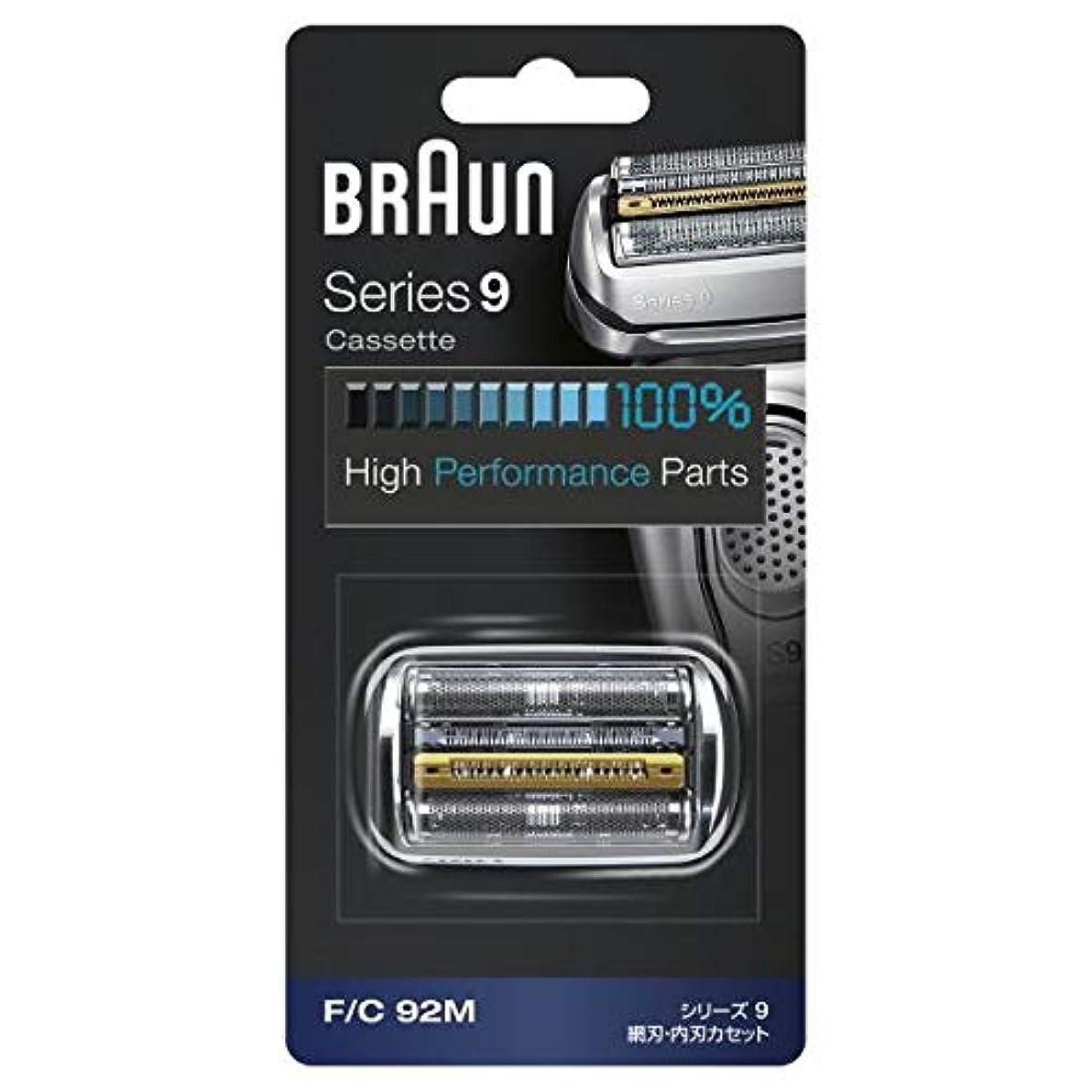 マイクロ支援する知人ブラウン メンズ電気シェーバー シリーズ9 替刃 F/C92M F/C92M