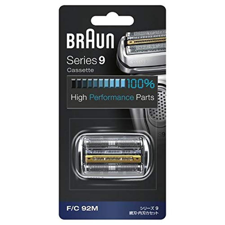 粒ミンチ決定するブラウン メンズ電気シェーバー シリーズ9 替刃 F/C92M F/C92M