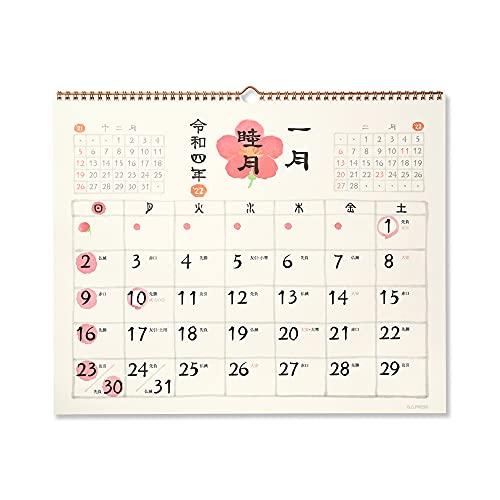 G.C.PRESS 2022 カレンダー 和風四季歳々 壁掛 特大