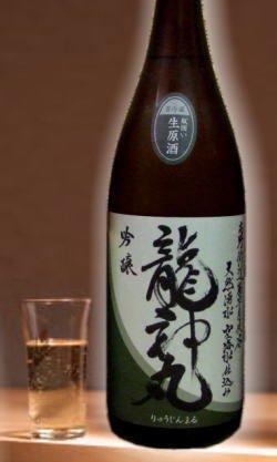 高垣酒造 龍神丸吟醸生原酒1800ml 酒ボックス入