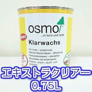 オスモカラー OSMO #1101 エキストラクリアー 0.75L 木部用 業務用 自然塗料