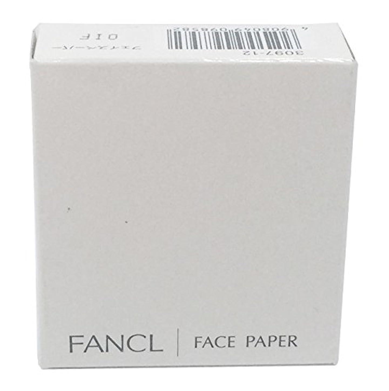 優遇悪性腫瘍のどFANCL  フェイスペーパー (あぶらとり紙)100枚×3個