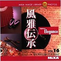 MIXA IMAGE LIBRARY Vol.16 風雅伝承