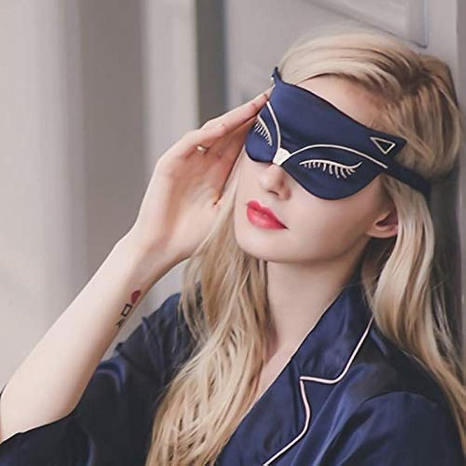 テーマそよ風宙返り注意睡眠マスク100%桑絹睡眠アイマスクセクシーなキツネ刺繍アイシェードマスク包帯目の睡眠アイケアツール