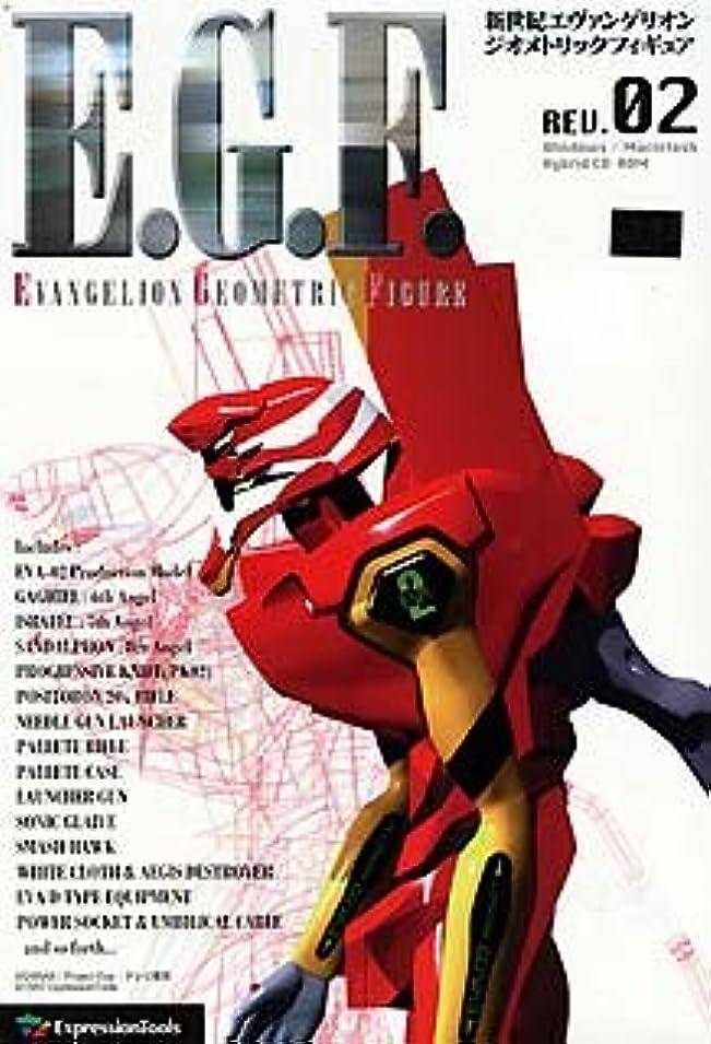 光生きる失効新世紀エヴァンゲリオン ジオメトリックフィギュア Rev.02