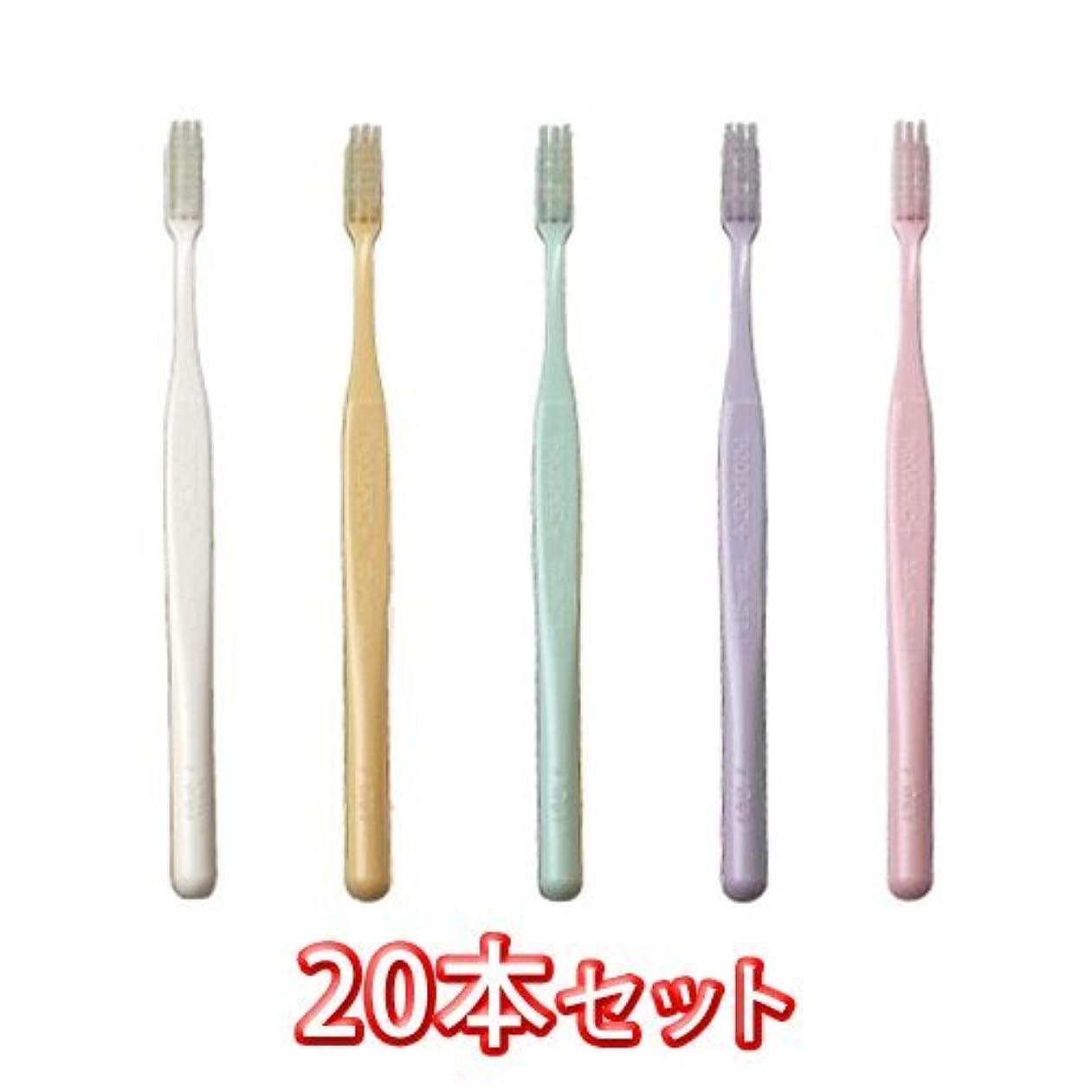 タヒチレタスパキスタン人プロスペック 歯ブラシ プラス コンパクトスリム 20本入 ふつう色 S やわらかめ