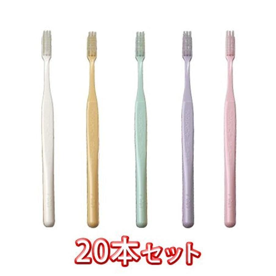 記念碑チラチラする笑いプロスペック 歯ブラシ プラス コンパクトスリム 20本入 ふつう色 S やわらかめ