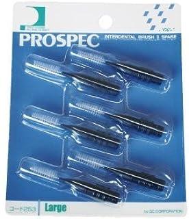 プロスペック 歯間ブラシII スペアー/L/1パック(6本入り)