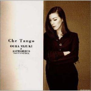 """Che Tango"""""""